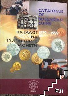 Каталог на българските монети 1879-1999 / Catalogue of bulgarian coins