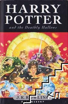 Harry Potter and the Deathli Hallows