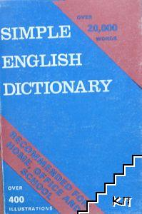 Simple English Dictionary / Елементарен английски тълковен речник