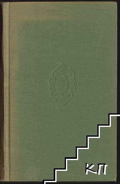 Poems. Vol. 1: 1830-1856