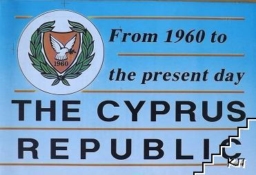 The Cyprus Republic from 1960 to the present day