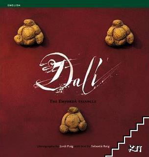 Dali: Le triangle de l'ampourdan