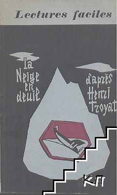 La Neige en Deuil / Снег в трауре