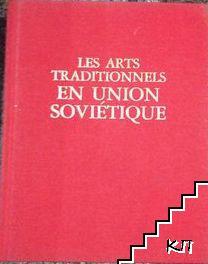 Les arts traditionnels en Union soviétique