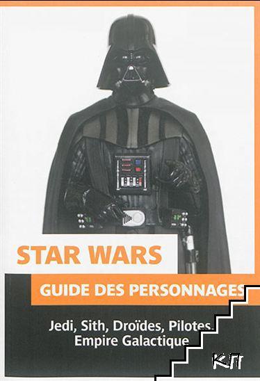 Star Wars: guide des personnages. Jedi, Sith, droïdes, pilotes, empire galactique