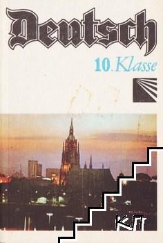 Deutsch für die 10. klasse