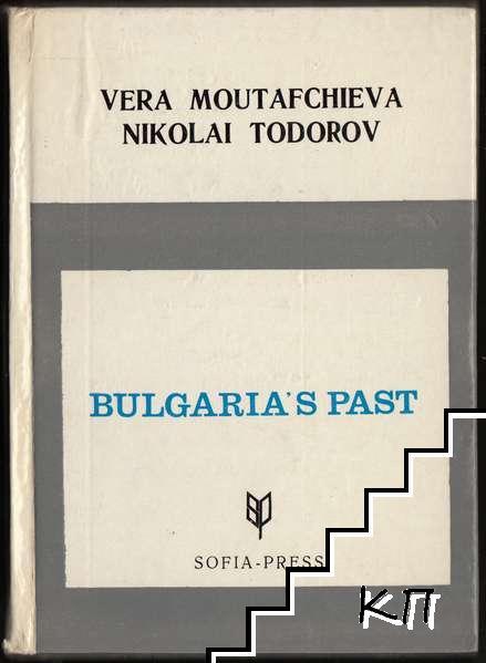 Bulgaria's Past