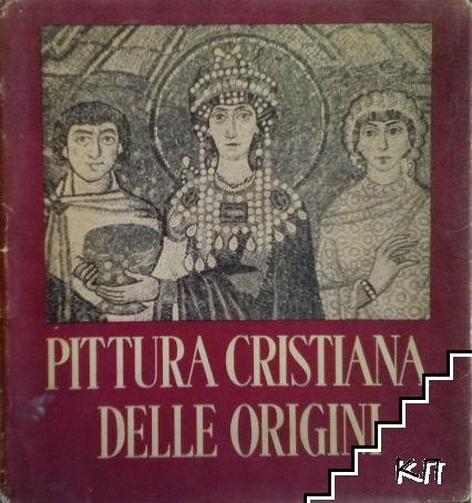 Pittura Cristiana delle origini