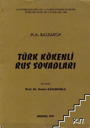 Türk kökenli rus soyadları