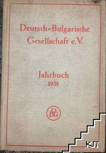 Jahrbuch 1938 der Deutsch-Bulgarischen geseilschaft e. V.
