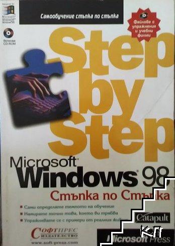 Microsoft Windows 98: Step by step
