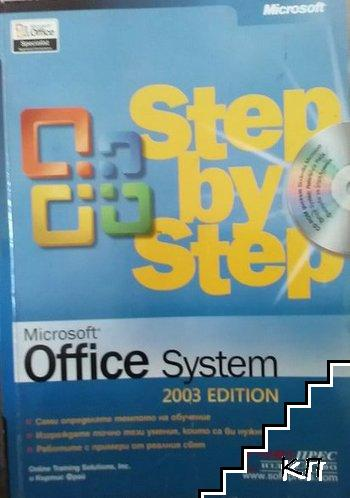 Step by step: Microsoft Office System 2003