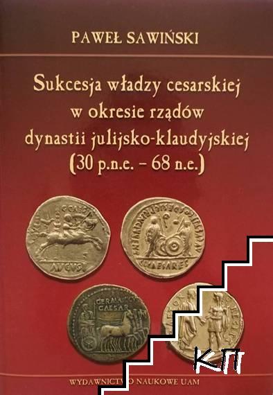 Sukcesja władzy cesarskiej w okresie rządów dynastii julijsko-klaudyjskiej (30 p. n.e.-68 n.e.)