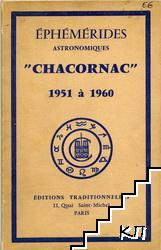 """Éphémérides Astronomiques """"Chacornac"""" 1951 à 1960"""