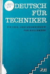 Deutsch für Techniker. Ein Lese- und Übungsbuch für Ausländer. Mit 112 Abbildungen, 9 Tabellen und einem Fachwortverzeichnis in deutscher, russischer und englischer Sprache
