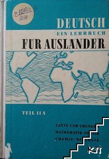 Deutsch. Ein Lehrbuch für Ausländer. Teil 2a
