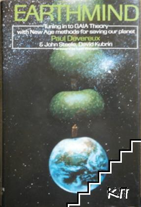 Earthmind: A Modern Adventure in Ancient Wisdom