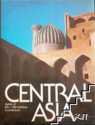 Central Asia: Gems of 9th-19th Century Architecture