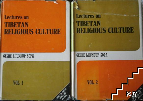 Lectures on tibetan religious culture. Vol. 1-2