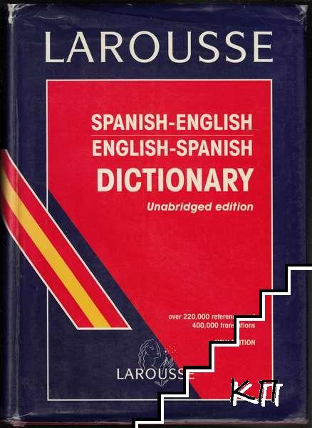 Larousse Spanish-English, English-Spanish Dictionary / Gran Dicionario Espanol-Ingles, Ingles-Espanol