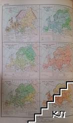 Учебен географски атлас (Допълнителна снимка 2)