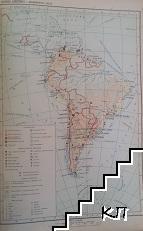 Учебен географски атлас (Допълнителна снимка 3)