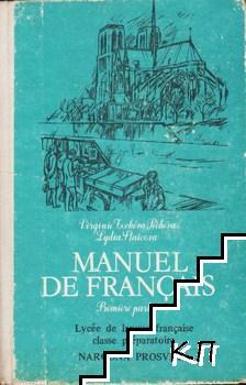 Manuel de Français. Premiere partie