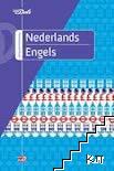 Nederlands - Engels woordenboek