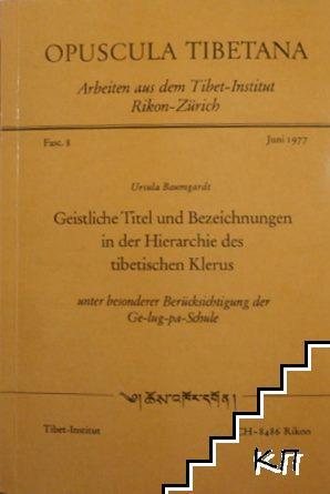 Geistliche Titel und Bezeichnungen in der Hierarchie des tibetischen Klerus