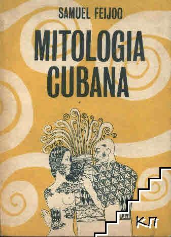 Mitologia Cubana