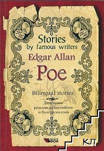 Stories by famous writers: Edgar Allan Poe