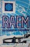 Raem са моите позивни