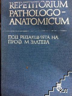 Repetitorium pathologoanatomikum