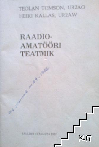 Radio-amatööri teatmik