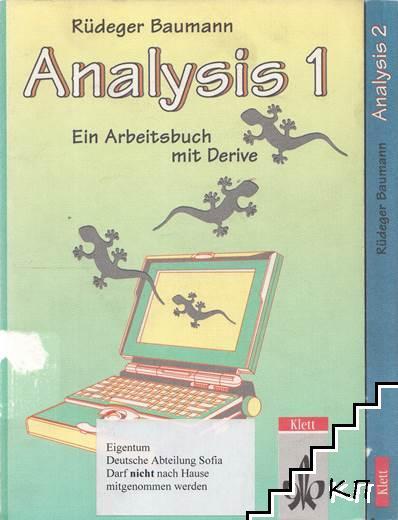 Analysis. Teil 1-2: Ein Arbeitsbuch mit Derive