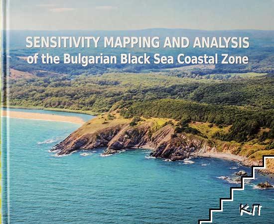 Sensitivity Mapping and Analysis of the Bulgarian Black Sea Coastal Zone