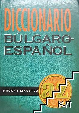 Diccionario Bulgaro-Español