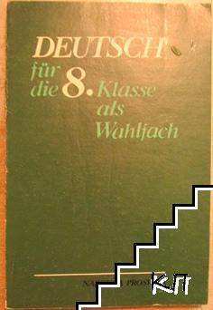 Deutsch für die 8. Klasse als Wahlfach