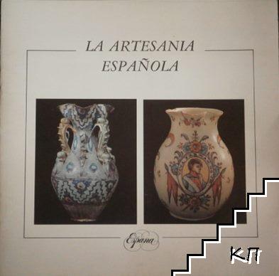 La Artesania Española