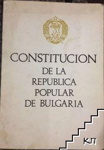 Constitucion de la republica popular de Bulgaria