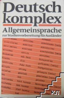 Deutsch komplex