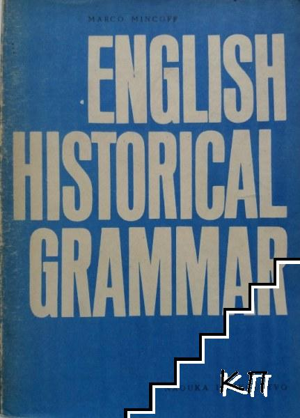 English Historical Grammar
