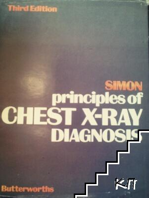 Principles of chest x-ray diagnosis