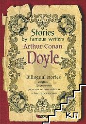 Stories by famous writers: Arthur Conan Doyle