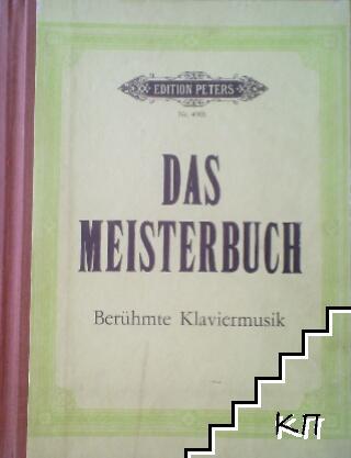 Das Meisterbuch Eine Sammlung berühmter Klaviermusik aus drei Jahrhunderten