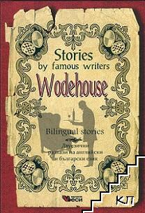 Stories by famous writers: Wodehouse - Bilingual stories