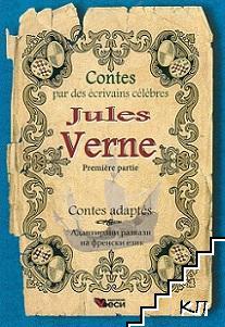 Contes par des ecrivains celebres: Jules Verne - Contes adaptes