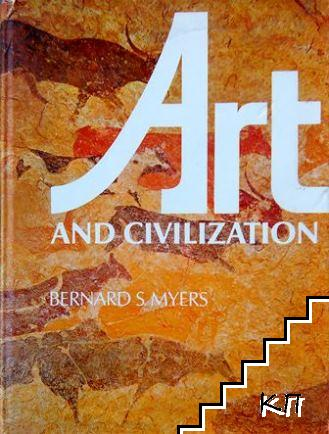 Art and Civilization