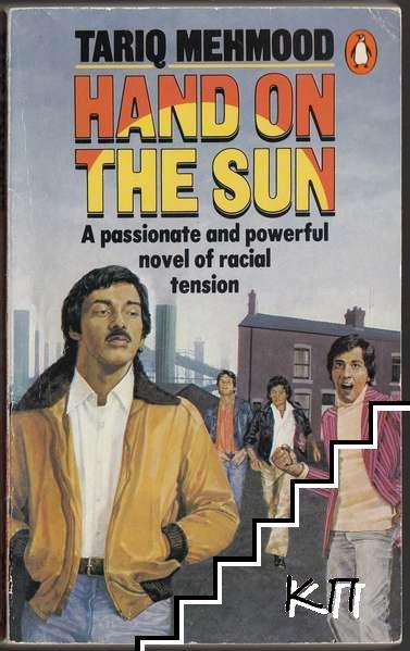 Hand on the Sun