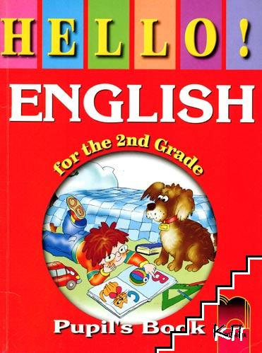 Hello! English for the 2nd Grade
